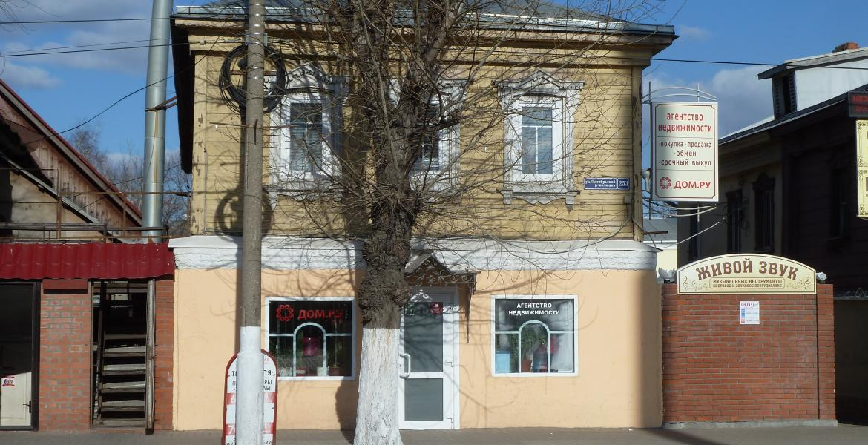 Недвижимость в Коломне.